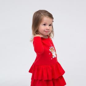 """Платье для девочки """"Год тигра"""", цвет красный, рост 74"""