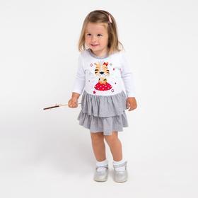 """Платье для девочки """"Тигренок"""", цвет белый/серый, рост 74"""