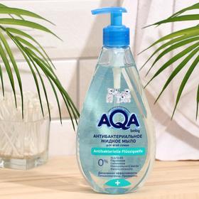 Антибактериальное жидкое мыло, AQA baby, для всей семьи, 400 мл