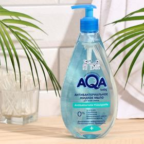 Антибактериальное жидкое мыло, AQA baby, для всей семьи, 500 мл