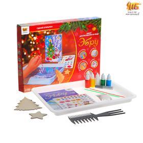 Набор для рисования на воде в технике эбру «Новый год»