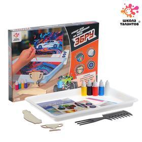 Набор для рисования на воде в технике эбру «Машинки»