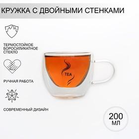 {{photo.Alt || photo.Description || 'Кружка с двойными стенками Magistro «Дуо», Tea 160 мл, 12,5×9×7,5 см'}}
