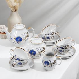 Сервиз чайный «Синий мак», 15 предметов