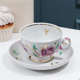 Чашка чайная с блюдцем «Розовая фантазия», 350 мл