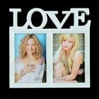 Фоторамка Love белая на 2 фото 10х15 см