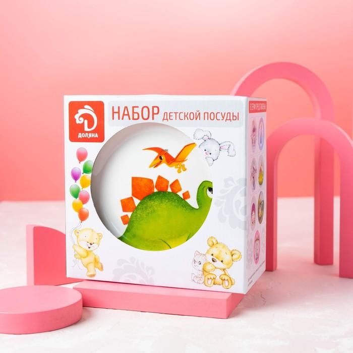 Набор детской посуды Доляна «Дракоша», 3 предмета: миска 520 мл, тарелка 19 см, кружка 220 мл