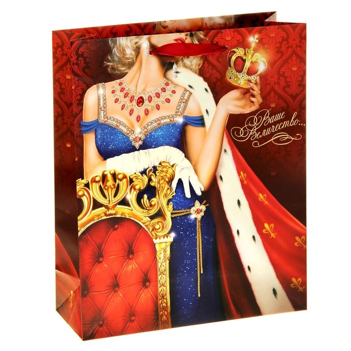 Пакет ламинированный вертикальный (стразы) «Ваше величество», 26 × 32 см