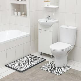 Набор ковриков для ванной и туалета SAVANNA «Зебра», 2 шт: 50×80 см, 40×50 см