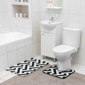 Набор ковриков для ванной и туалета SAVANNA «Мол», 2 шт: 50×80 см, 40×50 см
