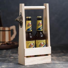 {{photo.Alt    photo.Description    'Ящик для пива 15,5х9х33см см под 2 бутылки, натуральный'}}