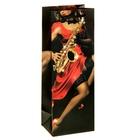 Пакет ламинат вертикальный под бутылку «Только для тебя», 13 х 36 см