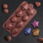 """Форма для льда и шоколада, 8 ячеек, 19х10 см """"Морской берег"""", цвета МИКС"""
