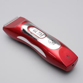 Машинка для стрижки Pet Clipper электрическая, 3 Вт, красная