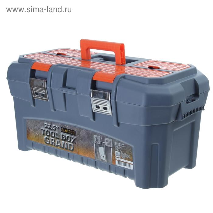 """Ящик для инструментов Grand Solid 22,5"""", цвет МИКС"""