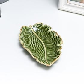 """Тарелка декоративная керамика """"Пальмовый листок"""" 2,2х10х16 см"""