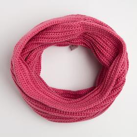 Шарф-хомут детский, цвет розовый, размер 108х26