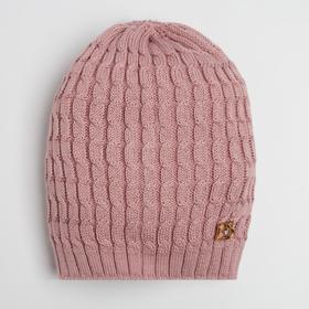 Шапка для девочки, цвет тёмно-розовый, размер 46-48