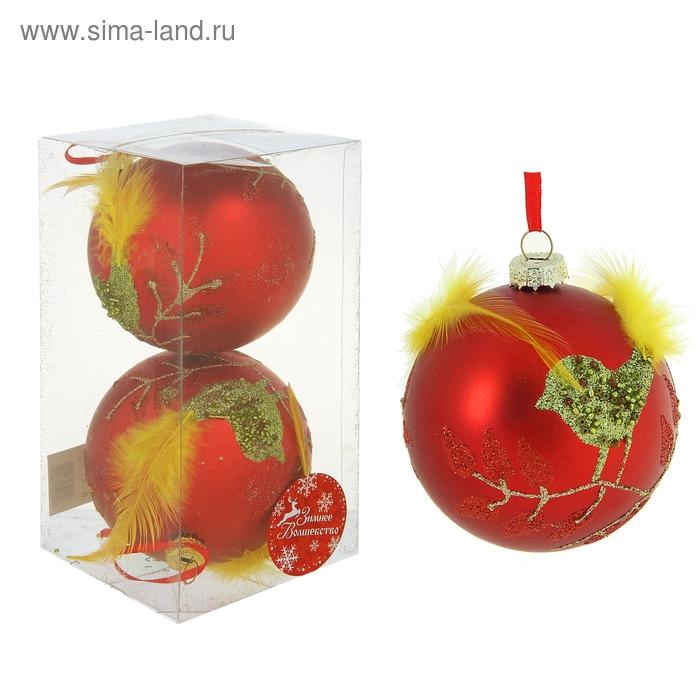 """Новогодние шары """"Птички"""" (набор 2 шт.)"""