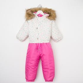 Комбинезон для девочки, цвет розовый, рост 86-92 см