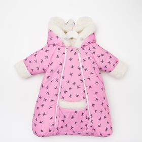 Конверт зимний для новорождённого, цвет сиреневый/ласточки, рост 68 см