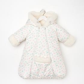 Конверт зимний для новорождённого, цвет бежевый, рост 68 см