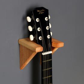 """Держатель для гитар """"Классика"""", настенный, массив ясеня"""