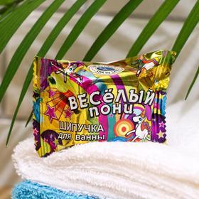 Соль детская шипучая для ванн «Буль-Буль» ассорти, бабл-гам, банан, карамелька, 40 г