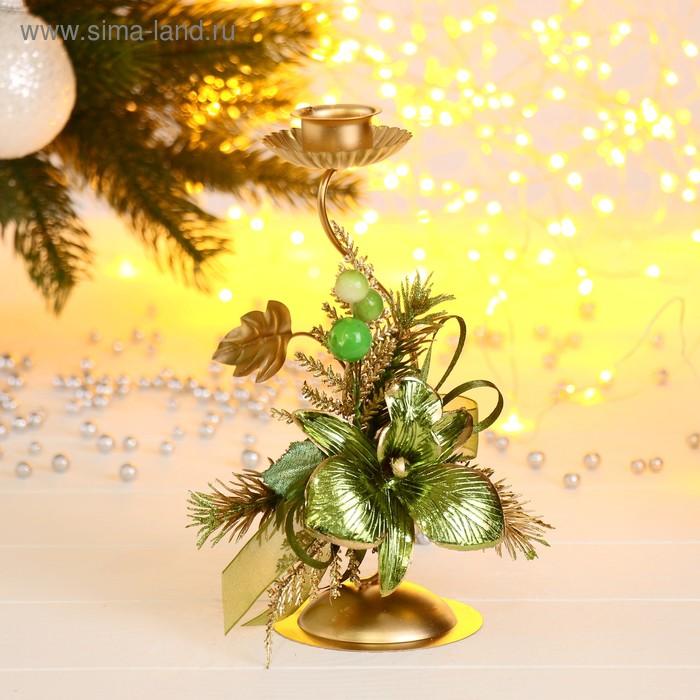 """Подсвечник на одну свечу """"Золотой изгиб"""" цветок"""