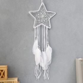 """Ловец снов """"Звезда с белыми перышками"""" 70х20 см"""
