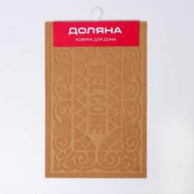 Коврик придверный без окантовки «Welcome. Вензеля», 38×59 см, цвет МИКС - фото 4656928