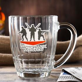 Кружка для пива «За настоящих мужиков», 500 мл