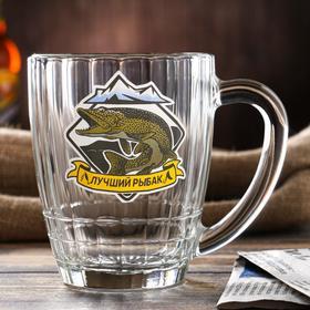 Кружка для пива «Лучший рыбак», 500 мл