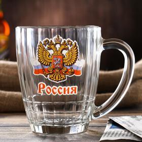 Кружка для пива «Россия», 500 мл