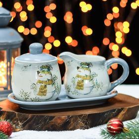 {{photo.Alt    photo.Description    'Набор сервировочный Доляна 2 шт. «Рождественский снеговик», молочник 270 мл, сахарница 310 мл, 9,4×10,6 см'}}