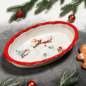{{photo.Alt    photo.Description    'Блюдо для запекания Доляна «Снеговик», 28×17×4,9 см'}}