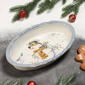 {{photo.Alt    photo.Description    'Блюдо для запекания Доляна «Рождественский снеговик», 28×17×4,9 см'}}