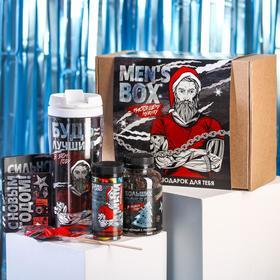 Гифтбокс Men's box: чай 50 г., драже 80 г., шоколад 20 г., термостакан 350 мл., леденец 15 г.