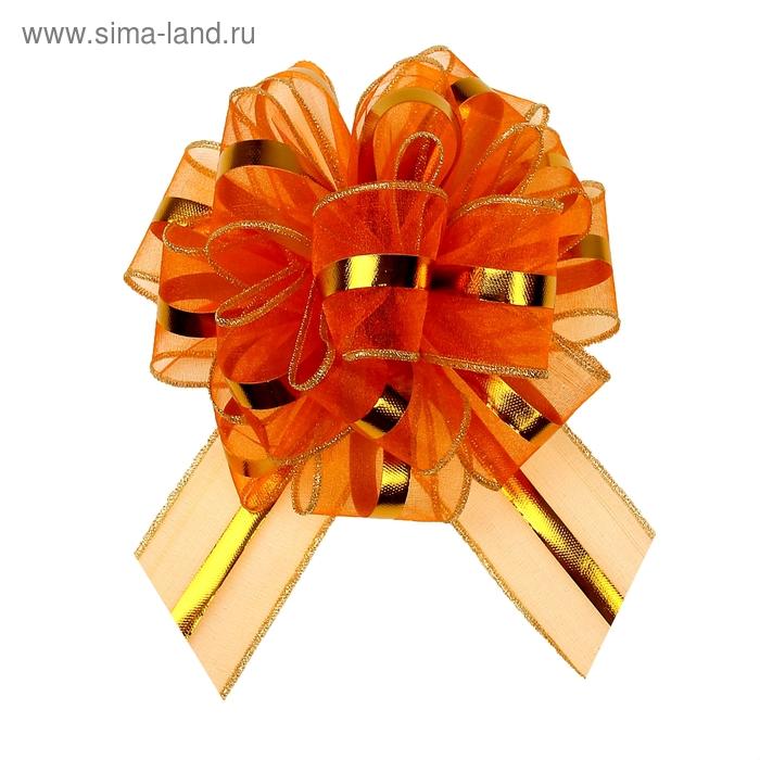 """Бант-бабочка №6 """"Эксклюзив"""", цвет оранжевый"""