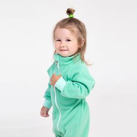 Комбинезон воротник-стойка детский, цвет мятный, рост 98-104 см