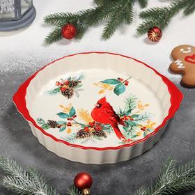 {{photo.Alt    photo.Description    'Блюдо для запекания Доляна «Красный кардинал», 28,8×25×4,3 см'}}