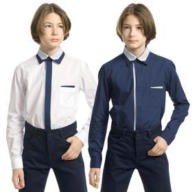 Сорочка верхняя для мальчиков, рост 128 см, цвет синий
