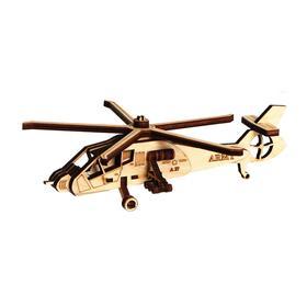 Сборная модель «Боевой вертолет»