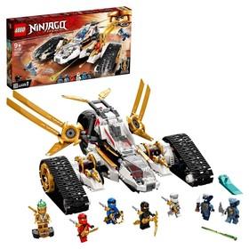Конструктор Lego «Сверхзвуковой самолёт», 725 элементов