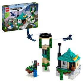 Конструктор Lego Minecraft «Небесная башня», 565 элементов