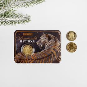 """Монета тигр """"Богатства и успеха"""", диам. 2,2 см"""