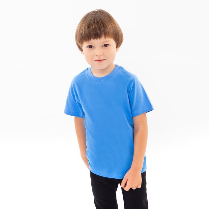 Футболка детская, цвет голубой МИКС, рост 104 см - фото 106997046