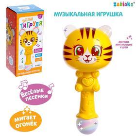 Музыкальная игрушка «Весёлый тигруля», звук, свет