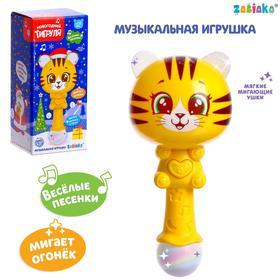 Музыкальная игрушка «Новогодний тигруля», звук, свет
