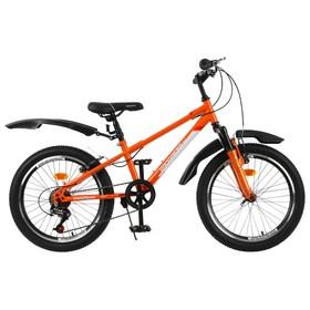 """Велосипед 20"""" Progress Indy, цвет оранжевый, размер 10.5"""""""